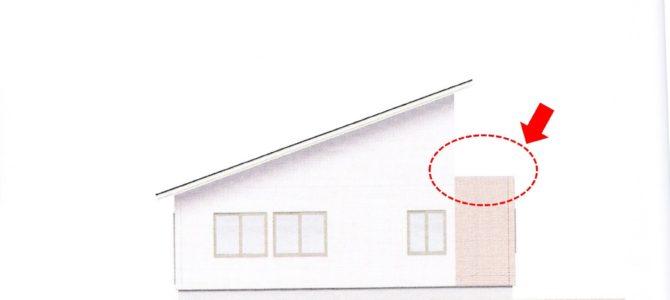 i-smartで、ちょっと気になった屋根のこと